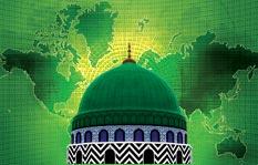 The Growth of Dawat-e-Islami