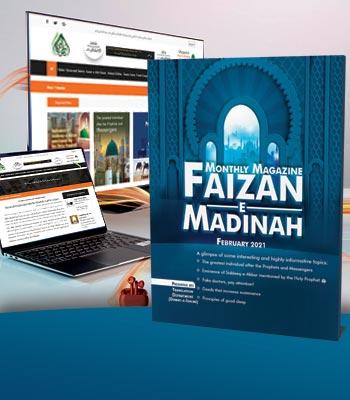 Monthly Magazine Faizan-e-Madina Jumadal Ukhra-1442H