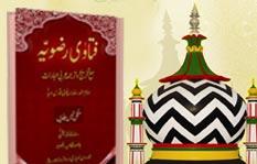 Fatawa Razviyya Ki 10 Khusosiyat