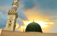 Ikhtiyarat e Mustafa صلی اللہ تعالی علیہ وسلم