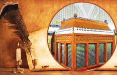 Imam Azam Ki 8 Khaas Baatein