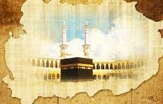 Kya Islam Bohat Mushkil Deen Hay?