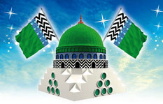 How to celebrate the Blessed birth of the Holy Prophet صلی اللہ تعالی علیہ وسلم