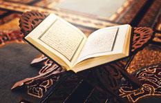 Glory of Great Prophet صلی اللہ تعالی علیہ وسلم in light of Surah Al Kawsar