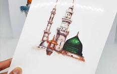 The Holy Prophet صلی اللہ تعالی علیہ وسلم And Children