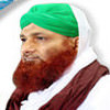 Haji Ibrahim Attari Updates
