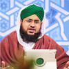 Mufti Shafiq Updates