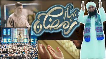 Bahar e Ramadan