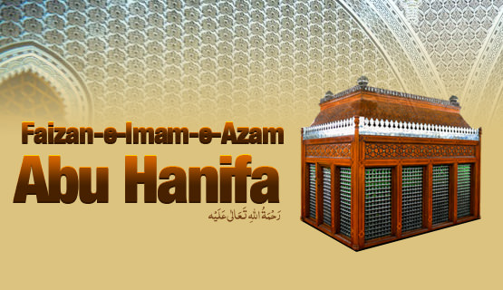 Hazrat Imam-e-Azam Abu Hanifa