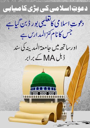 Hazrat Ali