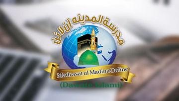 Madrasa-tul-Madina Online
