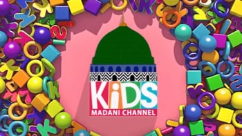 kids madani channel