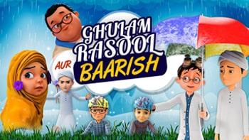 Ghulam Rasool aur Barish