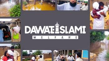 Dawat-e-Islami Welfare