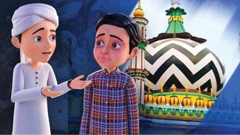 Aala Hazrat Imam Ahmad Raza Khan رحمۃ اللہ علیہ