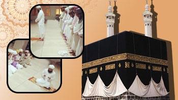 Majlis-e-Imamat Course