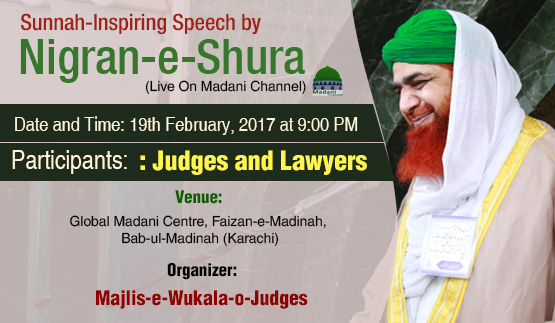 Sunnah-Inspired Speech