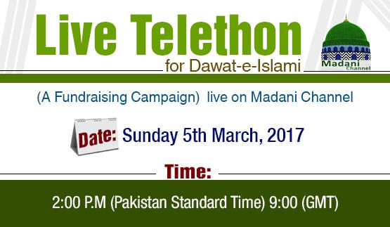 Live Telethon for Dawat-e-Islami ; Sunday 5th March, 2017