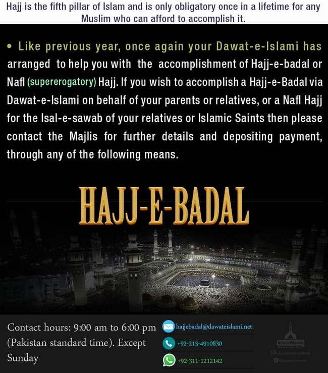 Hajj-e-Badal 2019